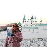 Виктория гид по Нижнему Новгороду