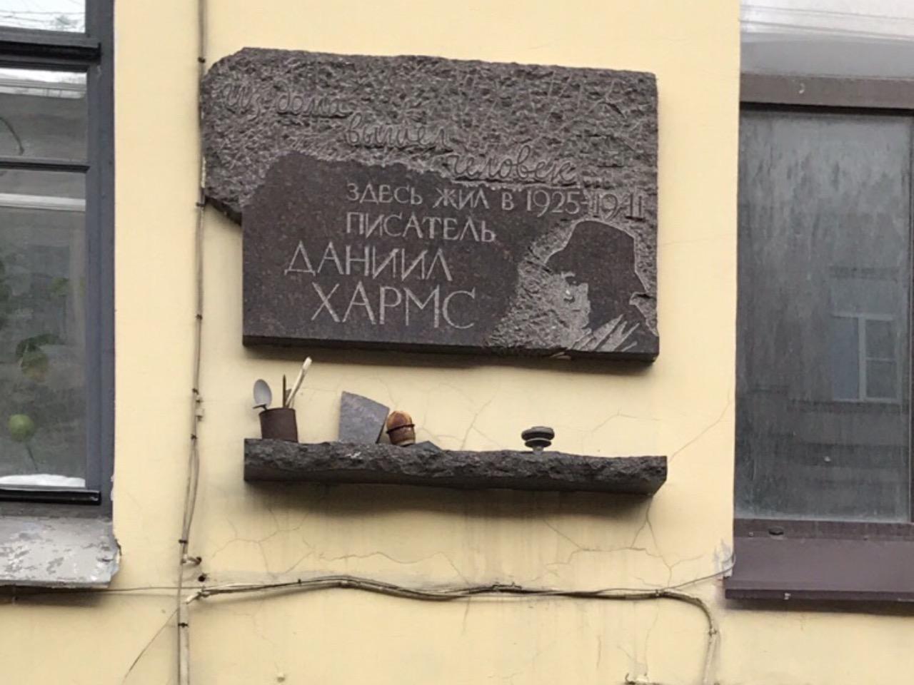 Репрессированное слово - групповая экскурсия по Санкт-Петербургу от опытного гида