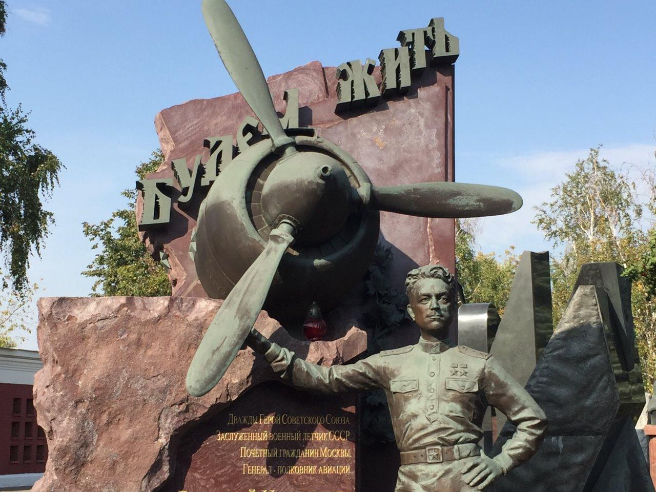 Новодевичье кладбище - индивидуальная экскурсия в Москве от опытного гида