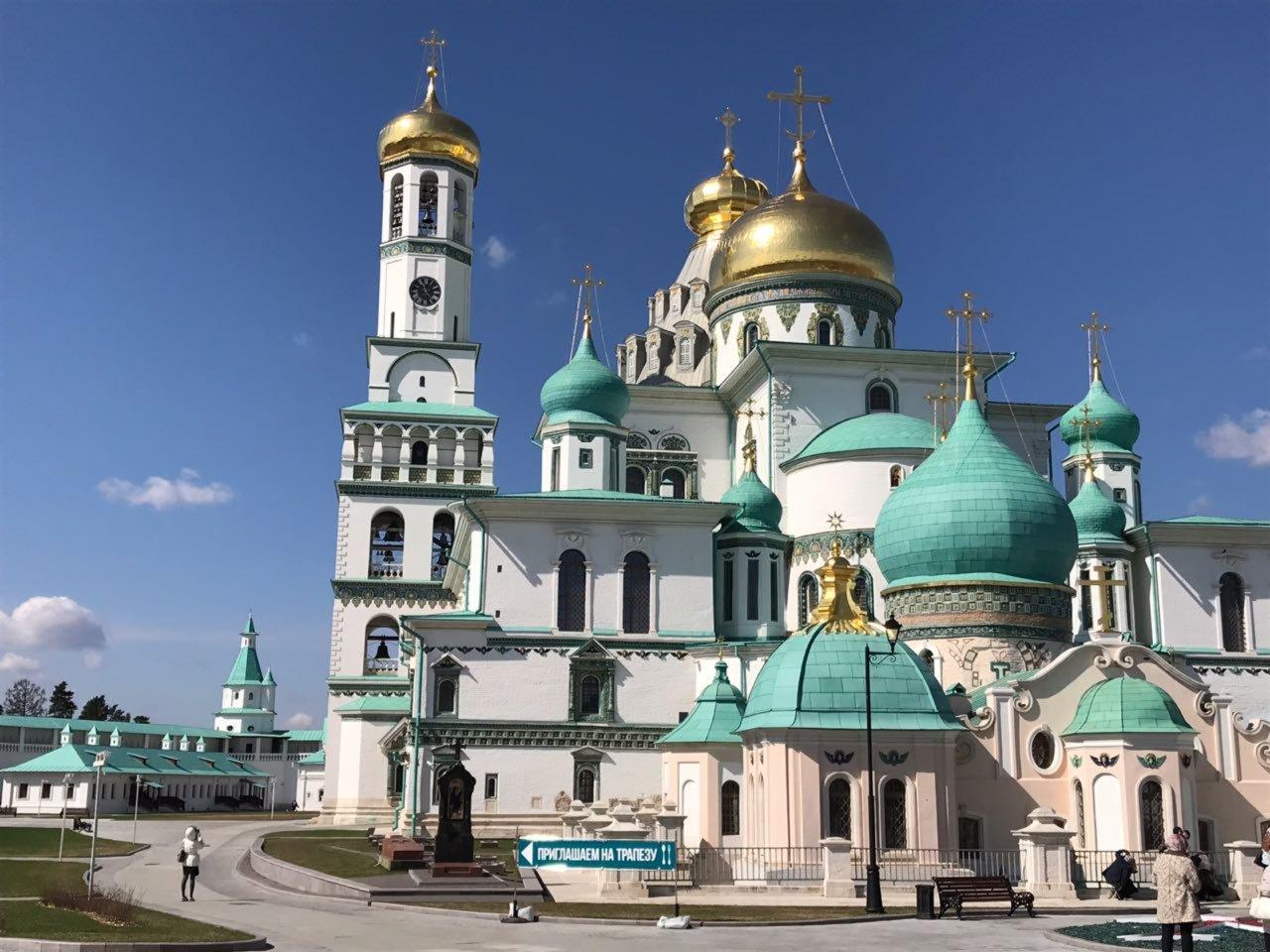 Воскресенский Ново-Иерусалимский монастырь - индивидуальная экскурсия по Москве от опытного гида