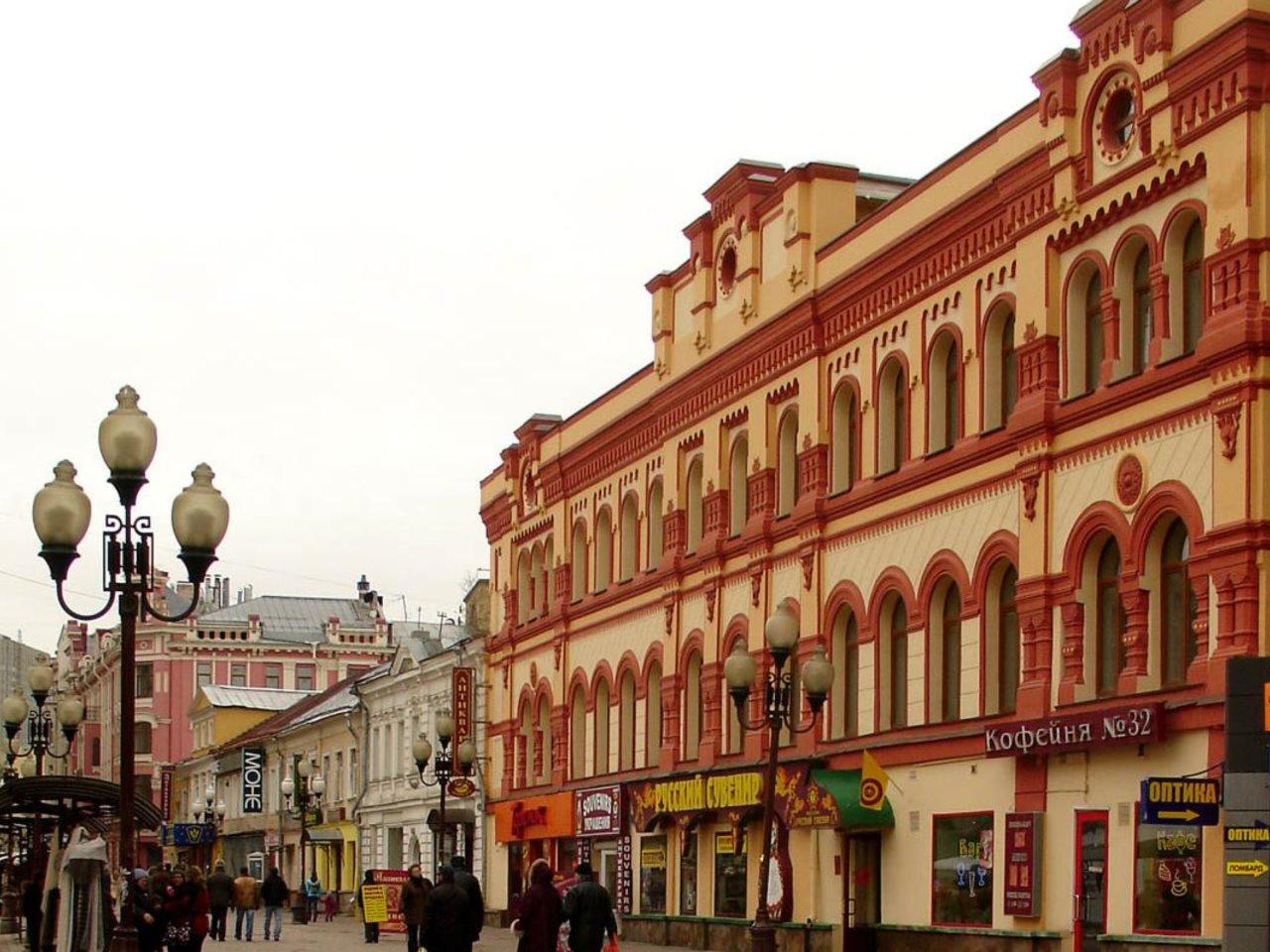 Ах, Арбат, мой Арбат - индивидуальная экскурсия по Москве от опытного гида
