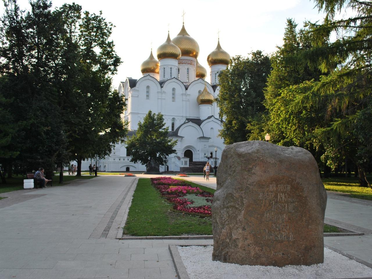 Ярославль - древний город легенд и символов - индивидуальная экскурсия в Ярославле от опытного гида