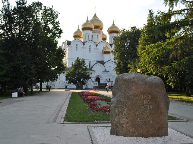 Ярославль - древний город легенд и символов