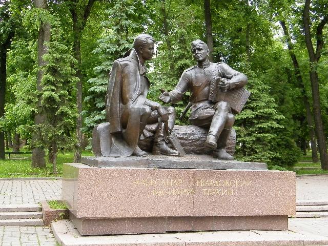 Смоленск в годы Великой Отечественной войны
