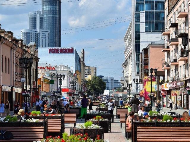 Историческая пешеходная экскурсия по центру города