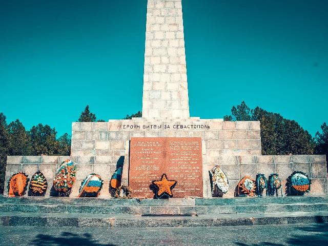 Город-крепость, город-герой Севастополь
