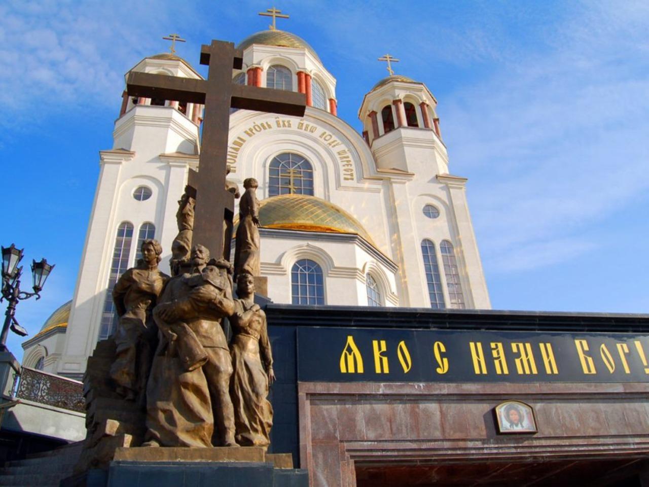 Романовы: последнее путешествие - индивидуальная экскурсия по Екатеринбургу от опытного гида