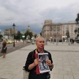 Елена гид по Москве
