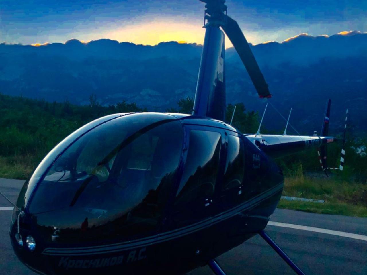 Обзорная по Ялте на вертолете - индивидуальная экскурсия в Ялте от опытного гида
