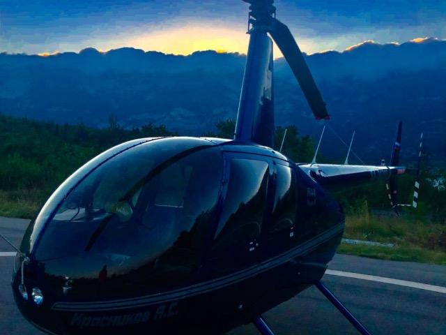 Обзорная по Ялте на вертолете