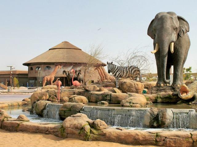 Зоопарк Дубай Сафари Парк