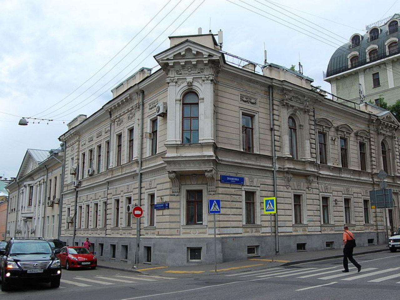 Москва. Взгляд в будущее - индивидуальная экскурсия по Москве от опытного гида