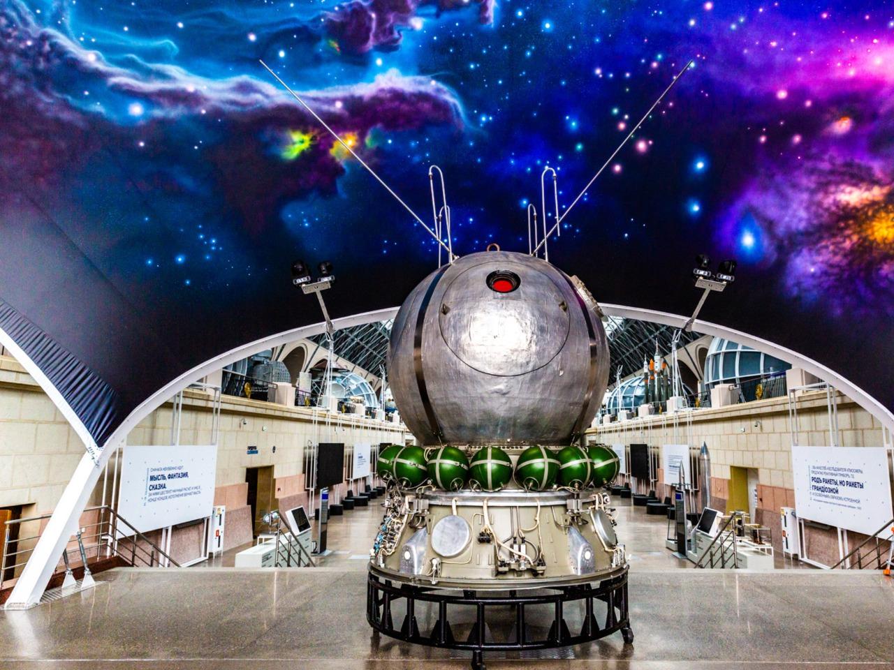 Утро космической эры: музей Космонавтики - индивидуальная экскурсия по Москве от опытного гида