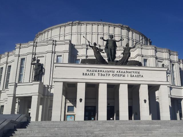 Древний и вечно молодой: обзорная по Минску