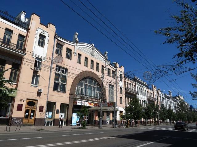 Красноярск: Дивногорск, Красноярское море и остров