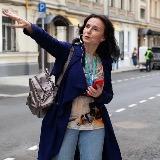 Марина гид по Москве