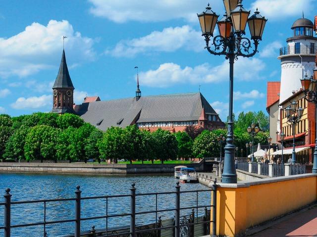 Калининград: от Средневековья до современности
