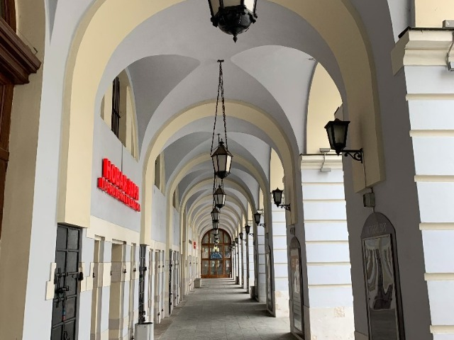 Москва: купеческий Китай-город