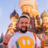 Гил гид по Москве