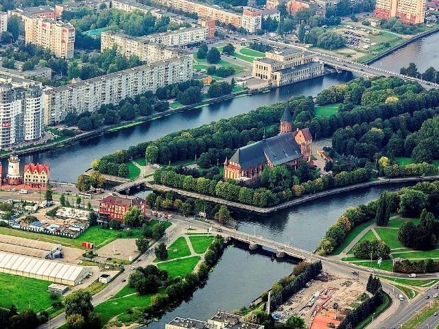История города К: Кёнигсберг в Калининграде