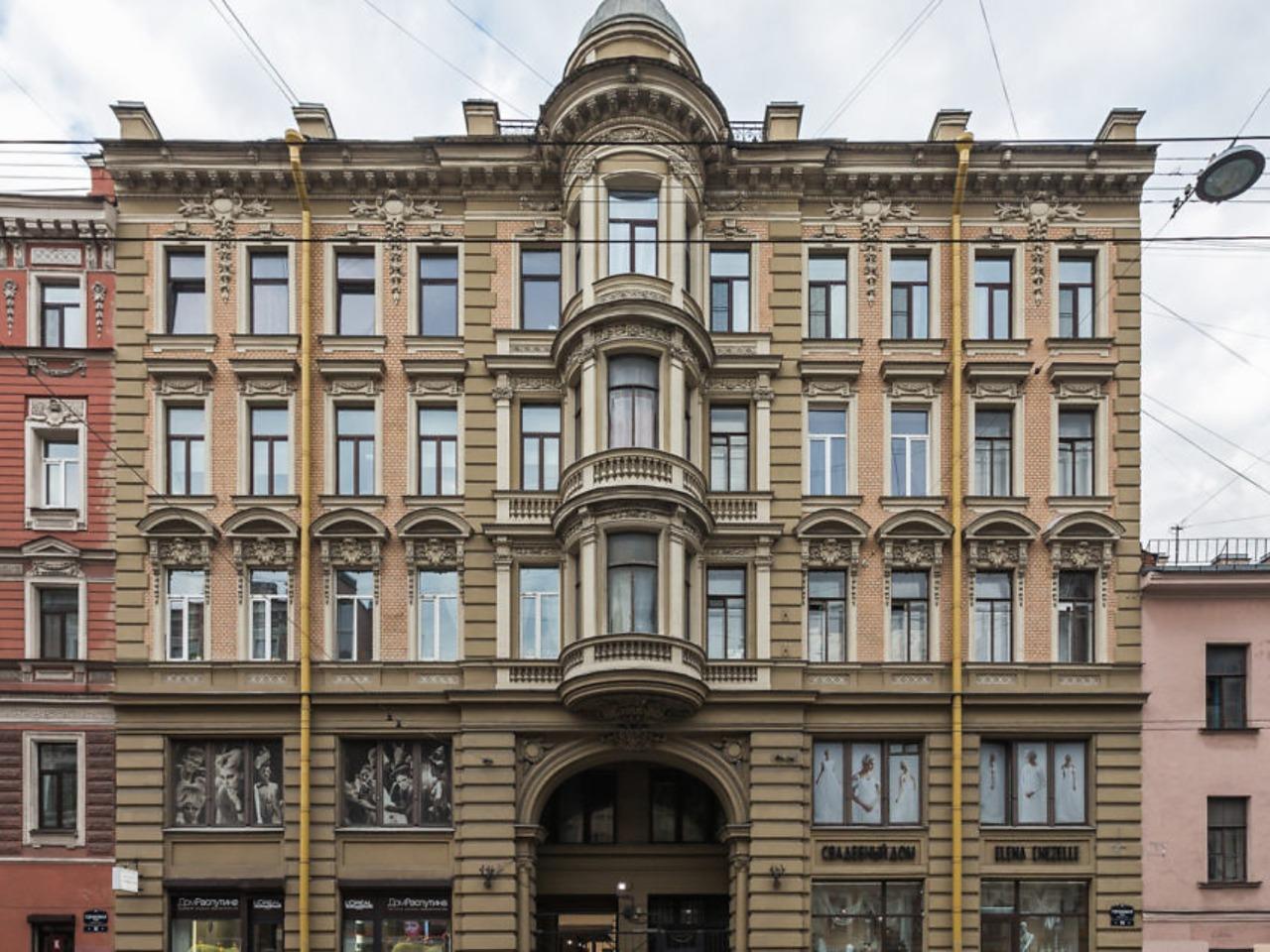 Тайны последней квартиры Распутина - групповая экскурсия по Санкт-Петербургу от опытного гида